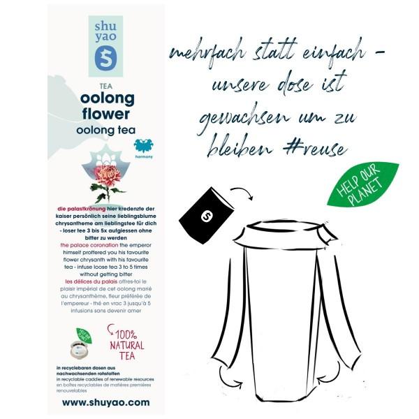 oolong flower sticker
