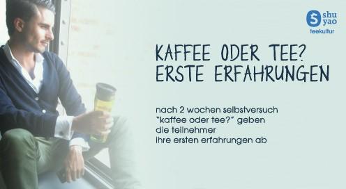 shuyao_kaffee_erfahrungen1