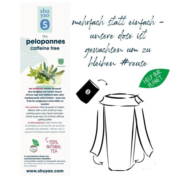 peloponnes sticker