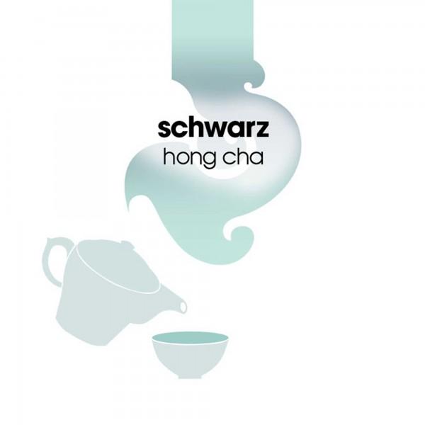 shuyao black tea set- schwarzer tee in naturreiner blattqualität