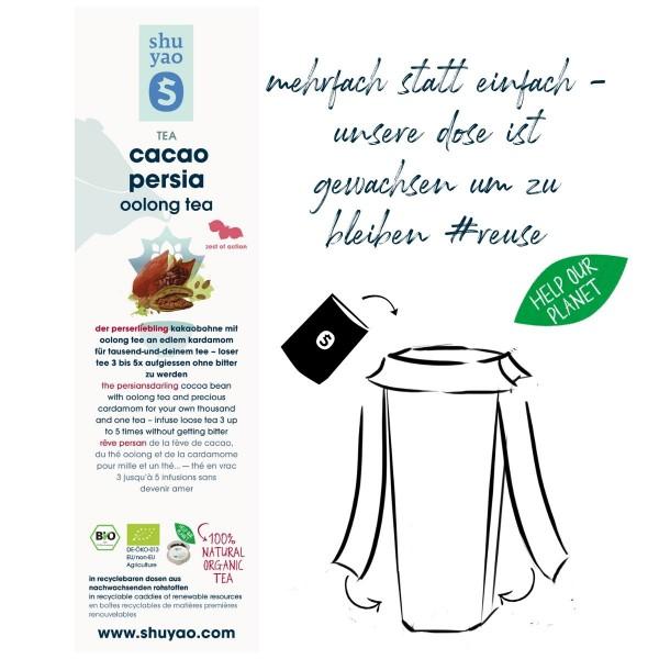 cacao persia sticker